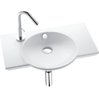 Spherik Wall Hung Basin